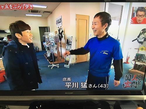 となりの人間国宝さん 織田信成さん2 (2).jpg