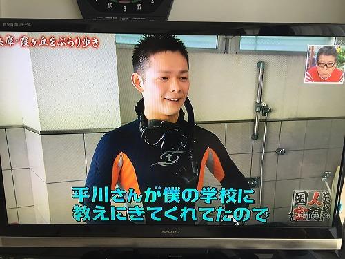 となりの人間国宝さん 織田信成さん4 (2).jpg