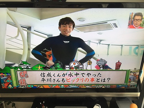 となりの人間国宝さん 織田信成さん5.jpg