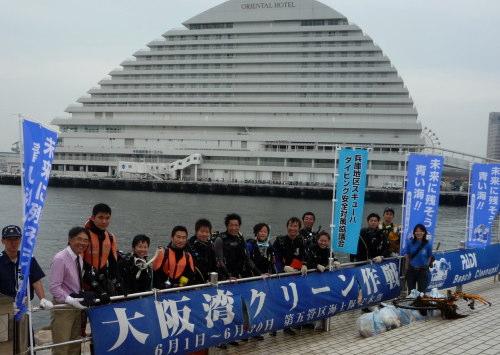 大阪湾クリーン作戦7.jpg
