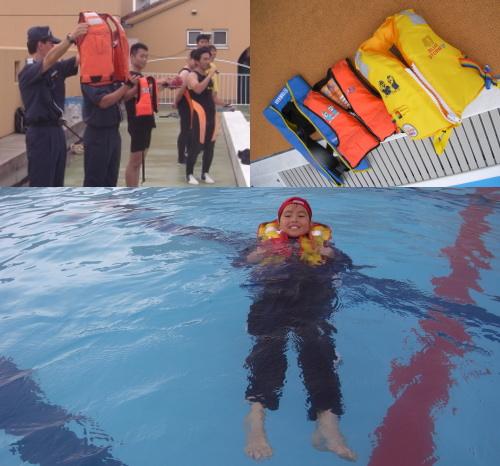 着衣泳1.jpg